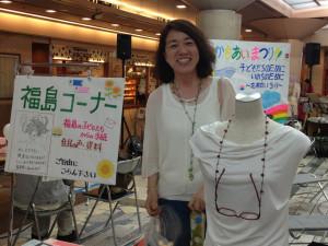 20140505wakachiai002