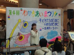 20140505wakachiai022