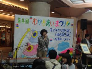 20140505wakachiai023