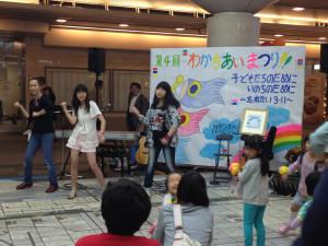 20140505wakachiai025