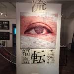 中筋純さん写真展に行ってきました